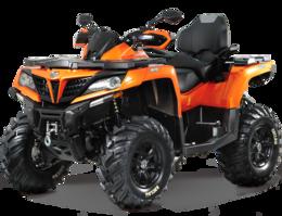 transport&ATV quad bike png image.