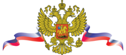 symbols & coat of arms of russia free transparent png image.