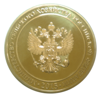 jewelry & gold medal free transparent png image.