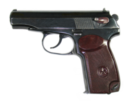weapons&Hand gun png image.