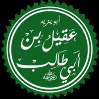 fantasy&Islam png image.
