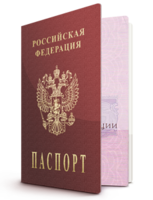 miscellaneous&Passport png image.