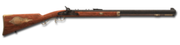 weapons&Shotgun png image.