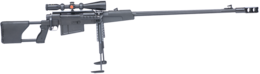weapons&Sniper rifle png image.