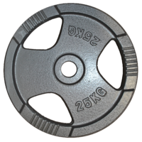 sport&Weight plate png image.