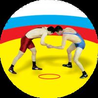 sport&Wrestling png image.